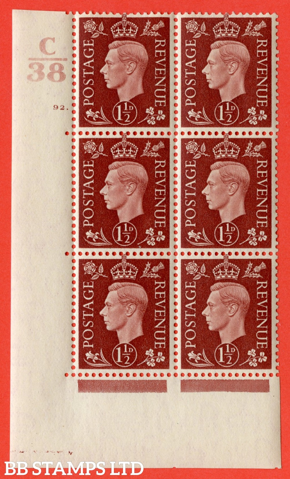 "SG. 464. Q7. 1½d Red-Brown. A very fine mounted mint "" Control C38 cylinder 92 dot "" control block of 6 with perf type 5 E/I. with marginal rule."