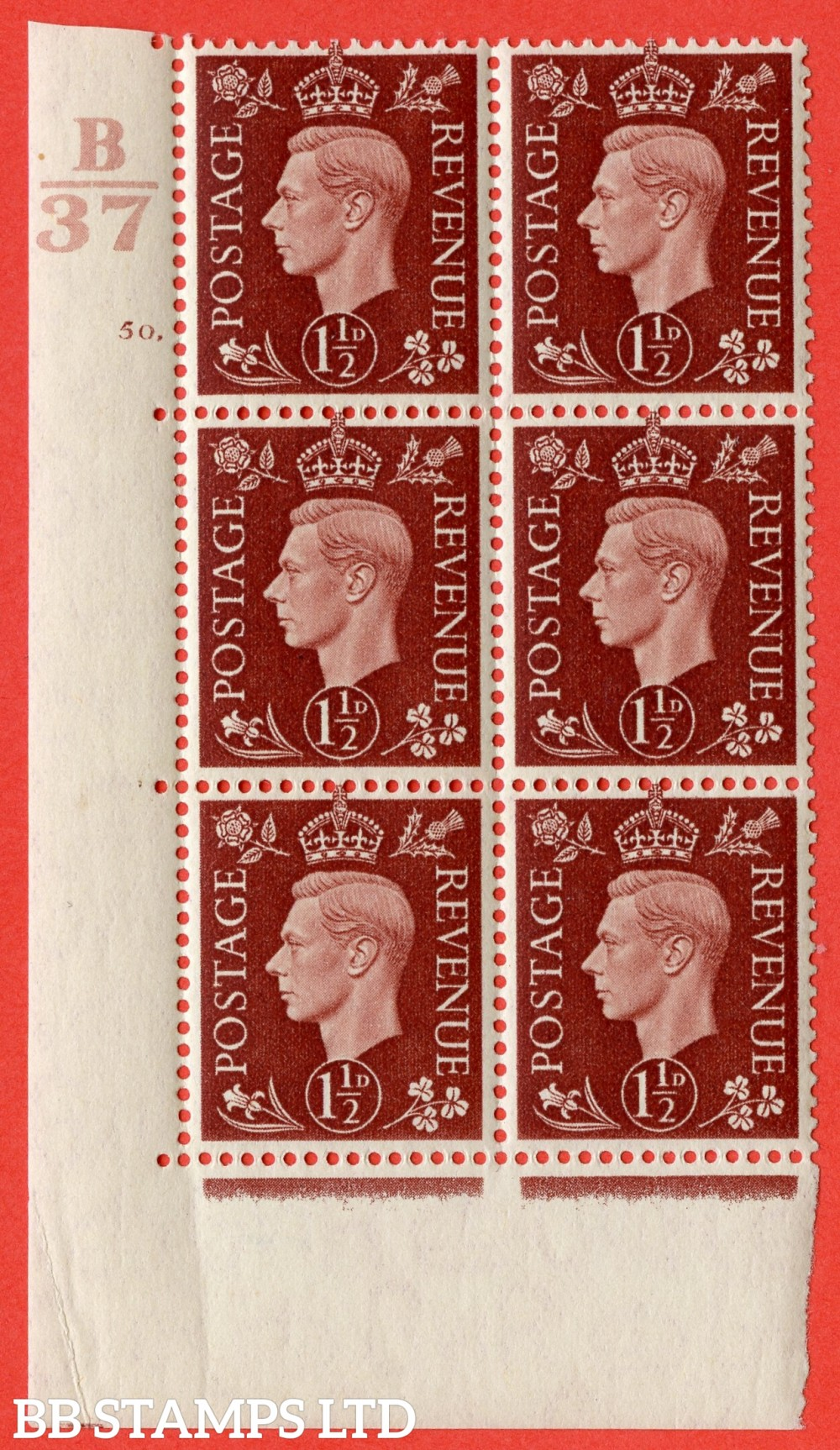 "SG. 464. Q7. 1½d Red-Brown. A superb UNMOUNTED MINT "" Control B37 cylinder 50 dot "" control block of 6 with perf type 5 E/I. with marginal rule."