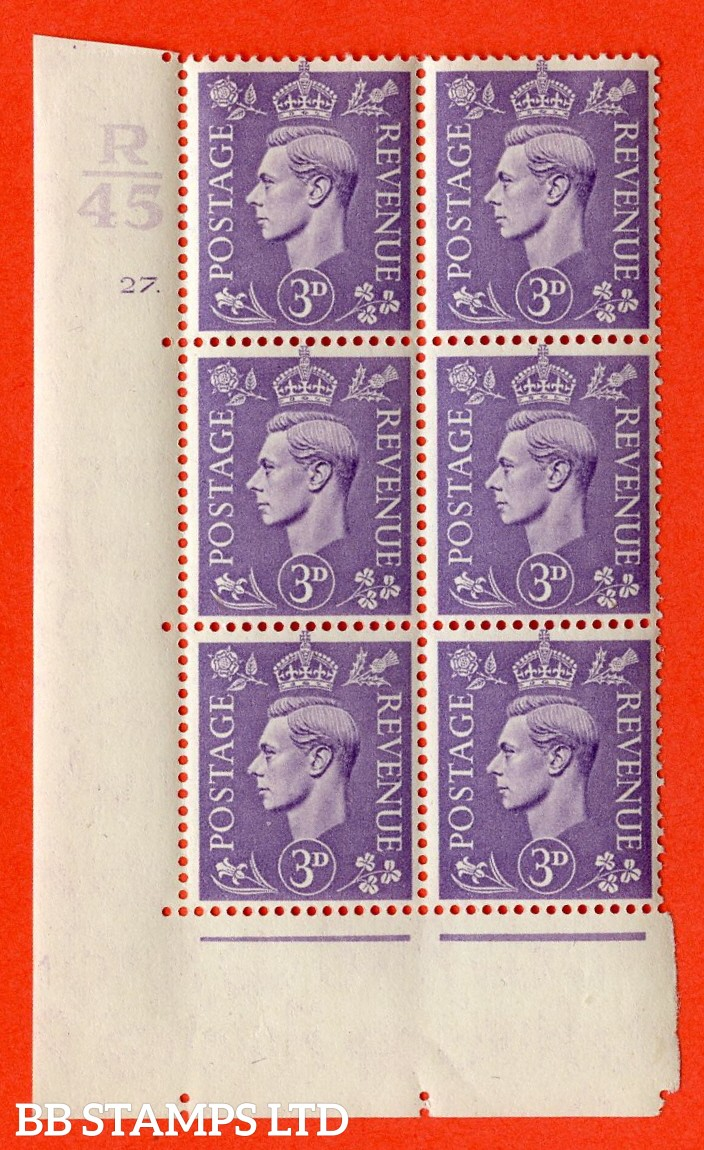 """SG. 490. Q17. 3d pale violet. A superb UNMOUNTED MINT. """" Control R45 cylinder 27 dot """" control block of 6 with perf type 5 E/I."""
