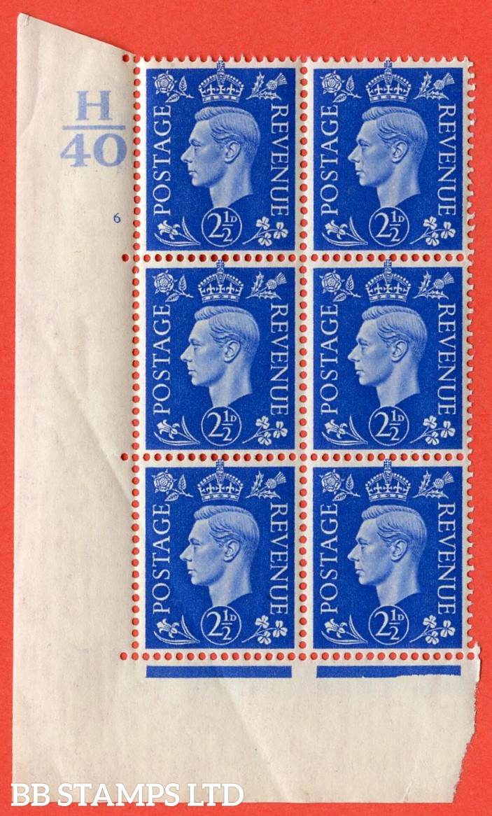"SG. 466. Q13. 2½d Ultramarine.  A superb UNMOUNTED MINT "" Control H40 cylinder 6 dot "" control block of 6 with perf type 5 E/I with marginal rule. Creased."