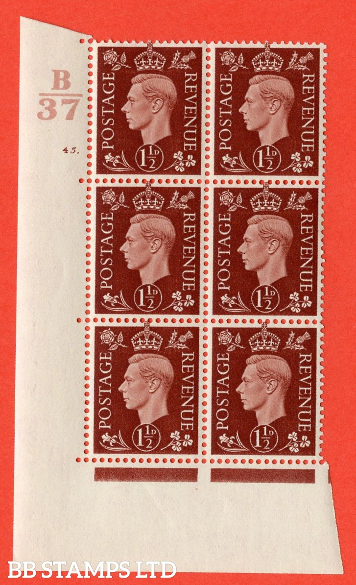 "SG. 464. Q7. 1½d Red-Brown. A superb UNMOUNTED MINT "" Control B37 cylinder 45 dot "" control block of 6 with perf type 5 E/I. with marginal rule."
