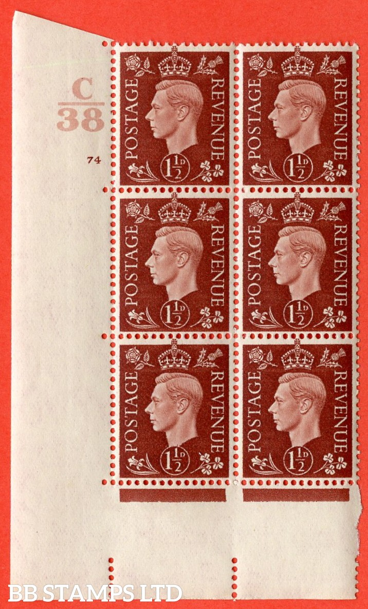 """SG. 464. Q7. 1½d Red-Brown. A superb UNMOUNTED MINT """" Control C38 cylinder 74 no dot """" control block of 6 with perf type 5 E/I. with marginal rule."""