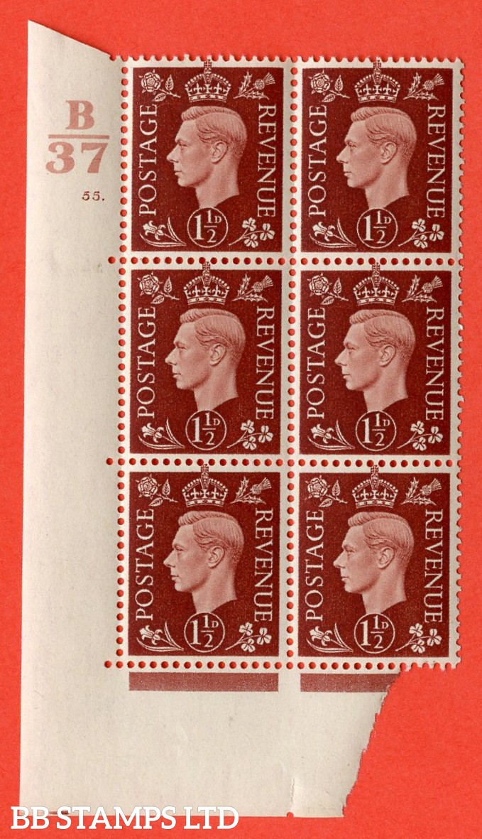 """SG. 464. Q7. 1½d Red-Brown. A superb UNMOUNTED MINT """" Control B37 cylinder 55 dot """" control block of 6 with perf type 5 E/I. with marginal rule."""