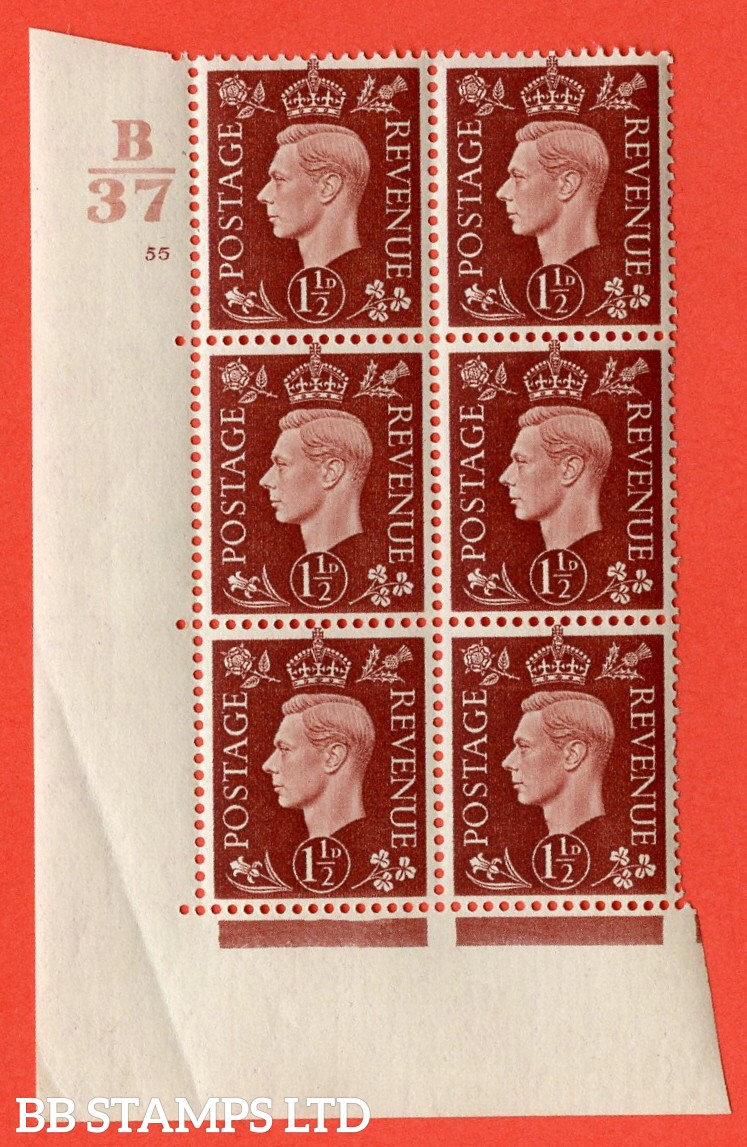 """SG. 464. Q7. 1½d Red-Brown. A superb UNMOUNTED MINT """" Control B37 cylinder 55 no dot """" control block of 6 with perf type 5 E/I. with marginal rule. Crease in margin."""
