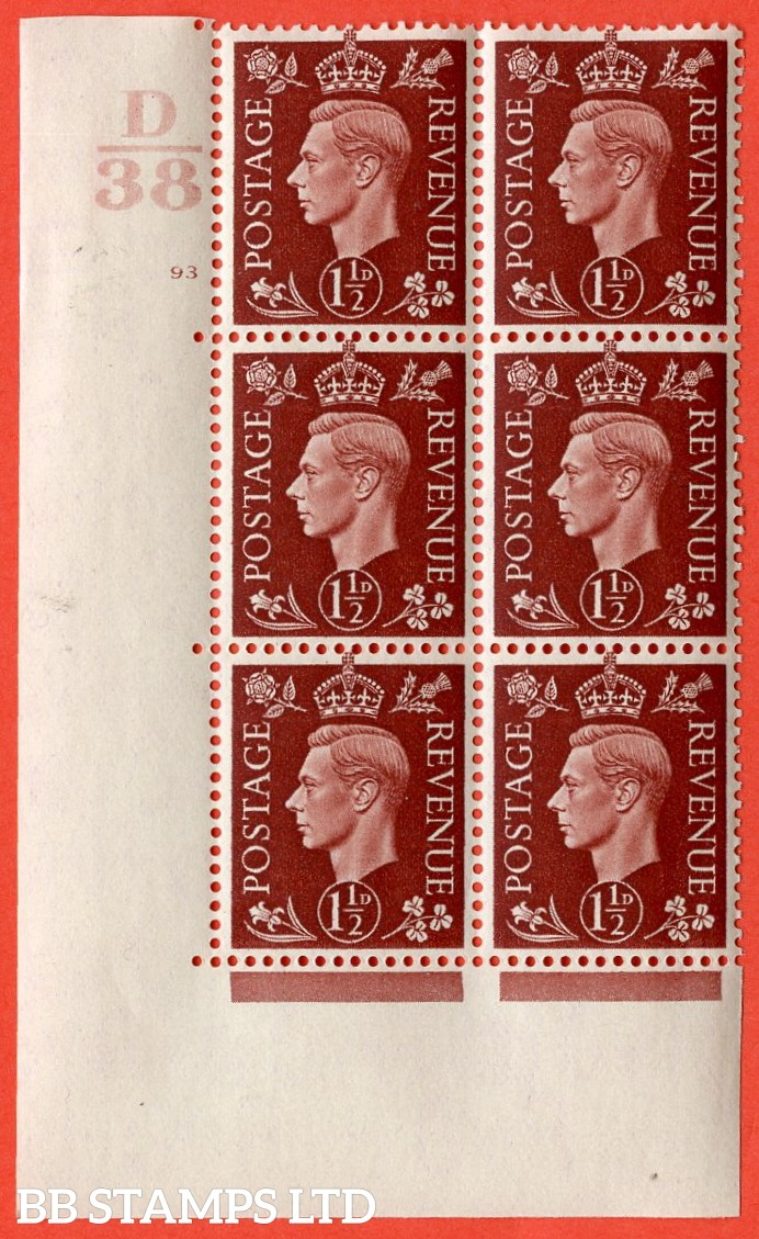 """SG. 464. Q7. 1½d Red-Brown. A superb UNMOUNTED MINT """" Control D38 cylinder 93 no dot """" control block of 6 with perf type 5 E/I. with marginal rule."""
