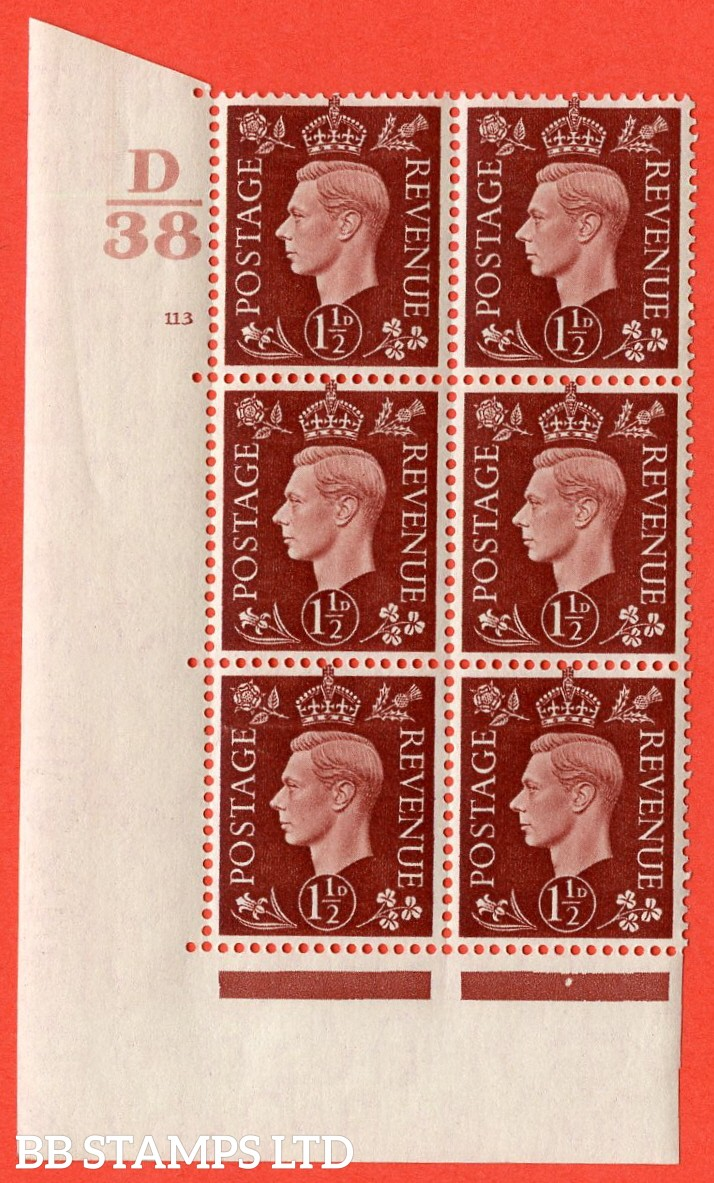 "SG. 464. Q7. 1½d Red-Brown. A superb UNMOUNTED MINT "" Control D38 cylinder 113 no dot "" control block of 6 with perf type 5 E/I. with marginal rule."