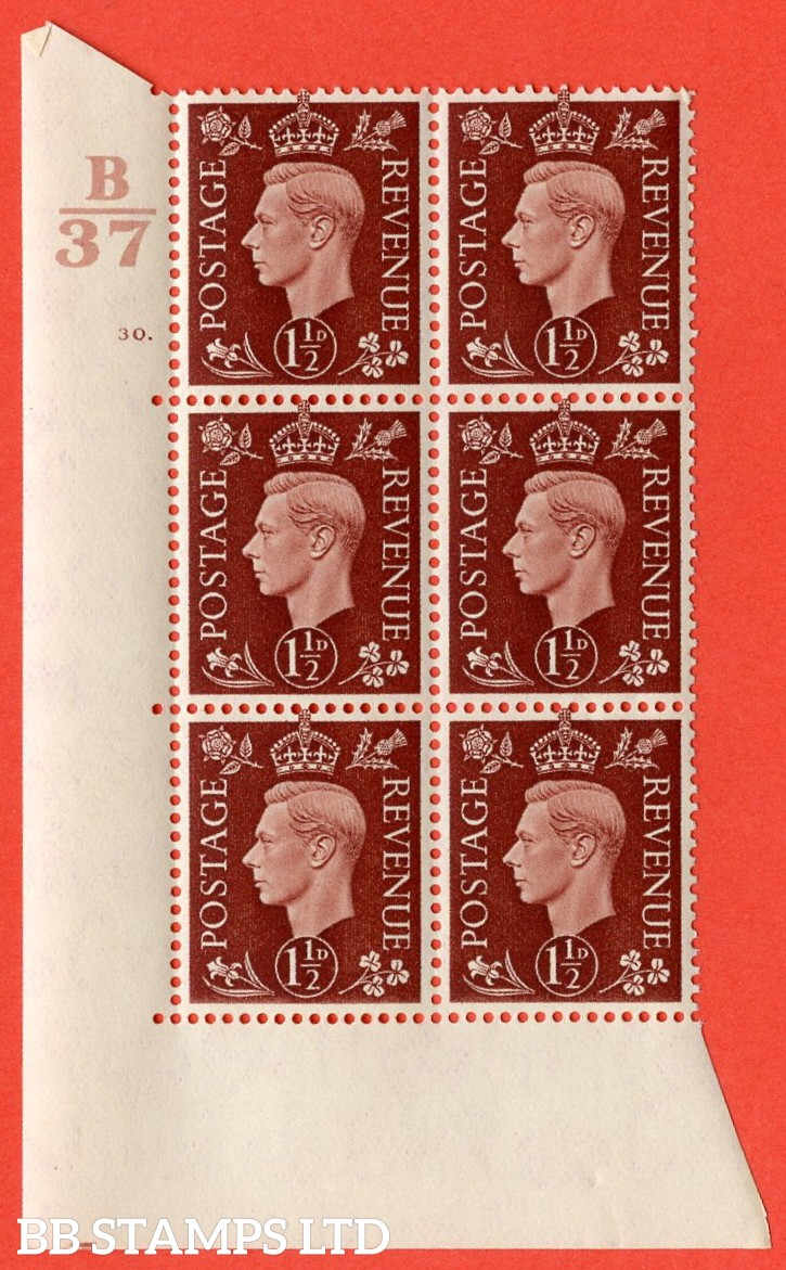 "SG. 464. Q7. 1½d Red-Brown. A superb UNMOUNTED MINT "" Control B37 cylinder 30 dot "" control block of 6 with perf type 5 E/I. without marginal rule."
