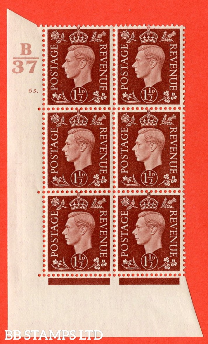 "SG. 464. Q7. 1½d Red-Brown. A very fine mounted mint "" Control B37 cylinder 65 dot "" control block of 6 with perf type 5 E/I. with marginal rule."