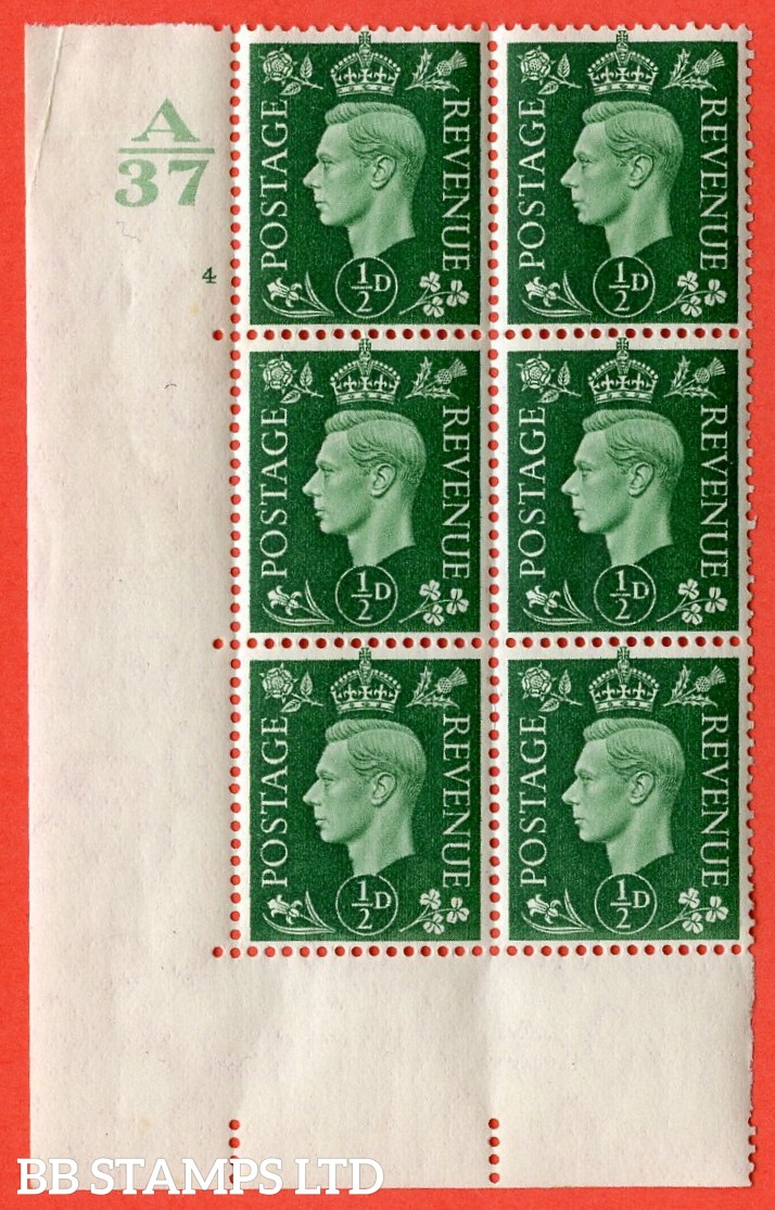 "SG. 462. Q1. ½d Green. A superb UNMOUNTED MINT "" Control A37 cylinder 4 no dot "" block of 6 with perf type 5 E/I without marginal rule."
