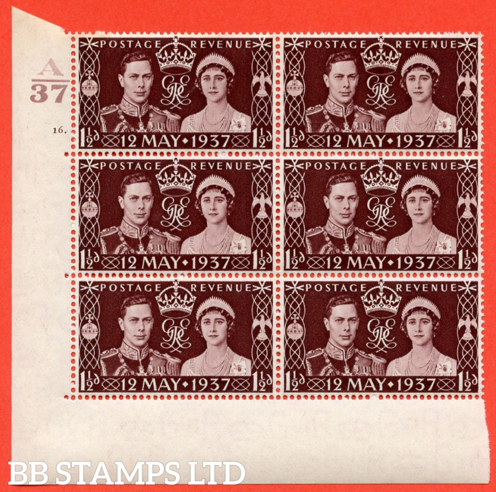 "SG. 461. Qcom1 (i). 1½d maroon. With listed variety ""pearl in orb"" Row 18/1. A superb UNMOUNTED MINT "" Control A37 cylinder 16 dot "" control block of 6 with perf type 5 E/I."