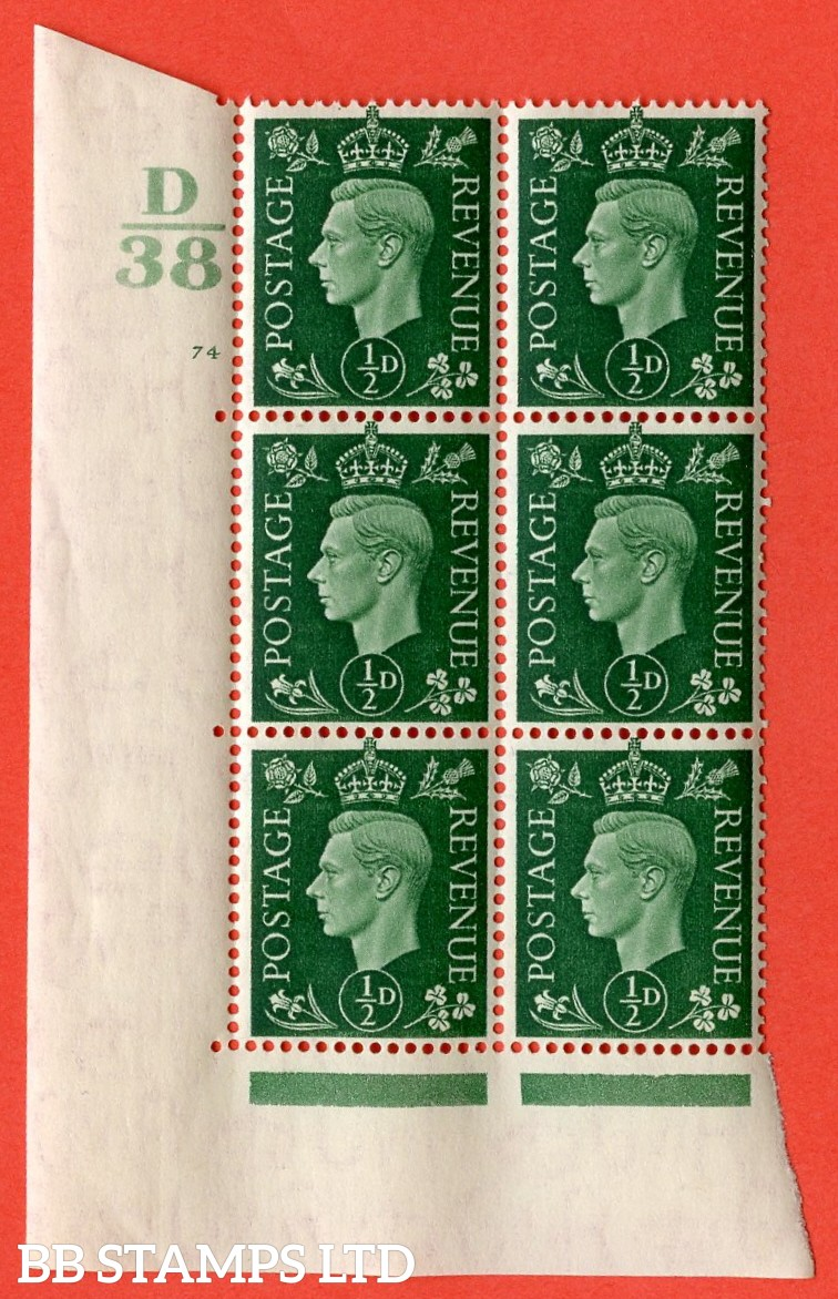"SG. 462. Q1. ½d Green. A superb UNMOUNTED MINT "" Control D38 cylinder 74 dot "" block of 6 with perf type 5 E/I with marginal rule."