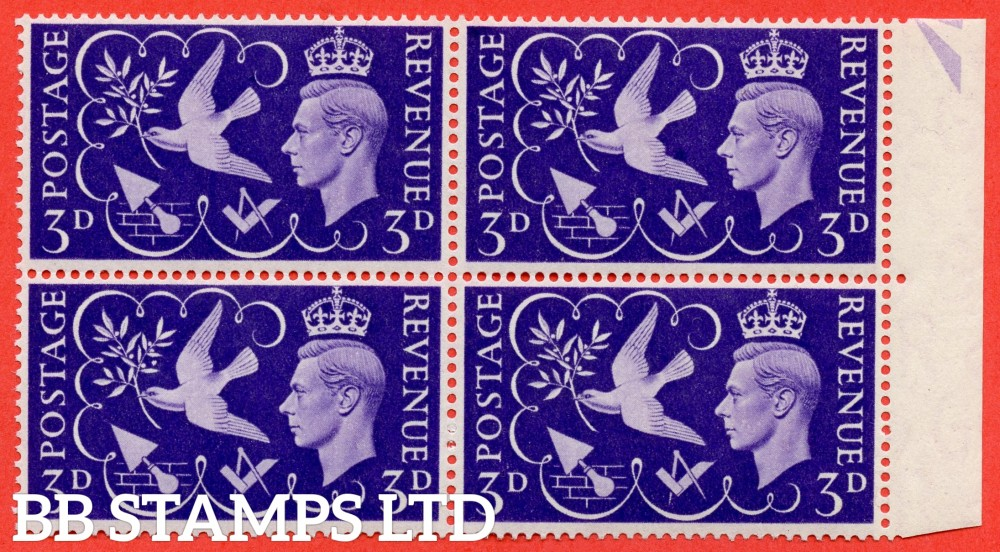 "SG. 492 a. QCom9 b. 3d violet. A super UNMOUNTED MINT right hand marginal block of 4 with the bottom left hand stamp clearly showing the listed "" Seven berries. Cylinder 4 no dot. Row 12/5 "" variety."