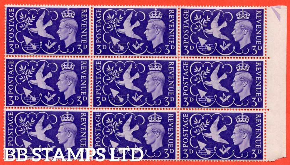 "SG. 492 a. QCom9 b. 3d violet. A super UNMOUNTED MINT right hand marginal block of 9 with the listed "" Seven berries. Cylinder 4 no dot. Row 12/5 "" variety."