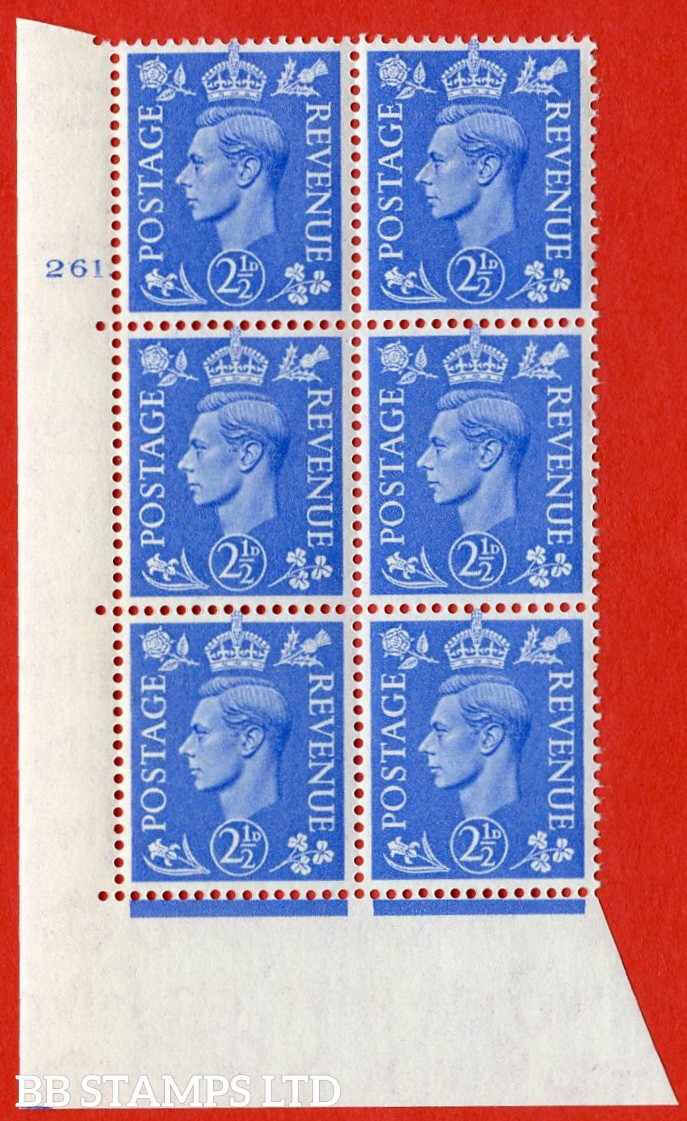 "SG. 489. Q14. 2½d Light ultramarine. A superb UNMOUNTED MINT "" No Control cylinder 261 dot "" control block of 6 with perf type 5 E/I."