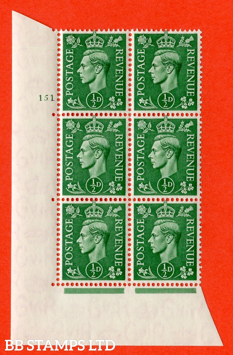 "SG. 485. Q2. ½d Pale Green. A superb UNMOUNTED MINT "" No Control cylinder 151 dot "" control block of 6 with perf type 5 E/I."