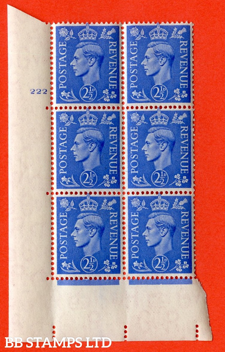 "SG. 489. Q14. 2½d Light ultramarine. A superb UNMOUNTED MINT ""  No Control cylinder 222 no dot "" control block of 6 with perf type 5 E/I."