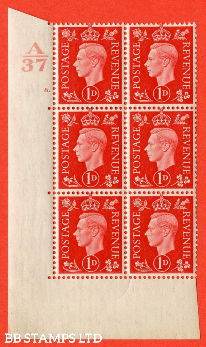 """SG. 463. Q4. 1d Scarlet. A superb UNMOUNTED MINT """" Control A37 cylinder 8 dot """" block of 6 with perf type 5 E/I without marginal rule."""