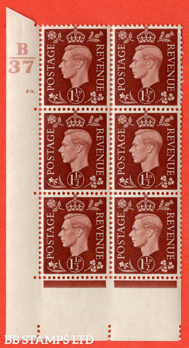 """SG. 464. Q7. 1½d Red-Brown. A superb UNMOUNTED MINT """" Control B37 cylinder 59 dot """" block of 6 with perf type 5 E/I with marginal rule."""