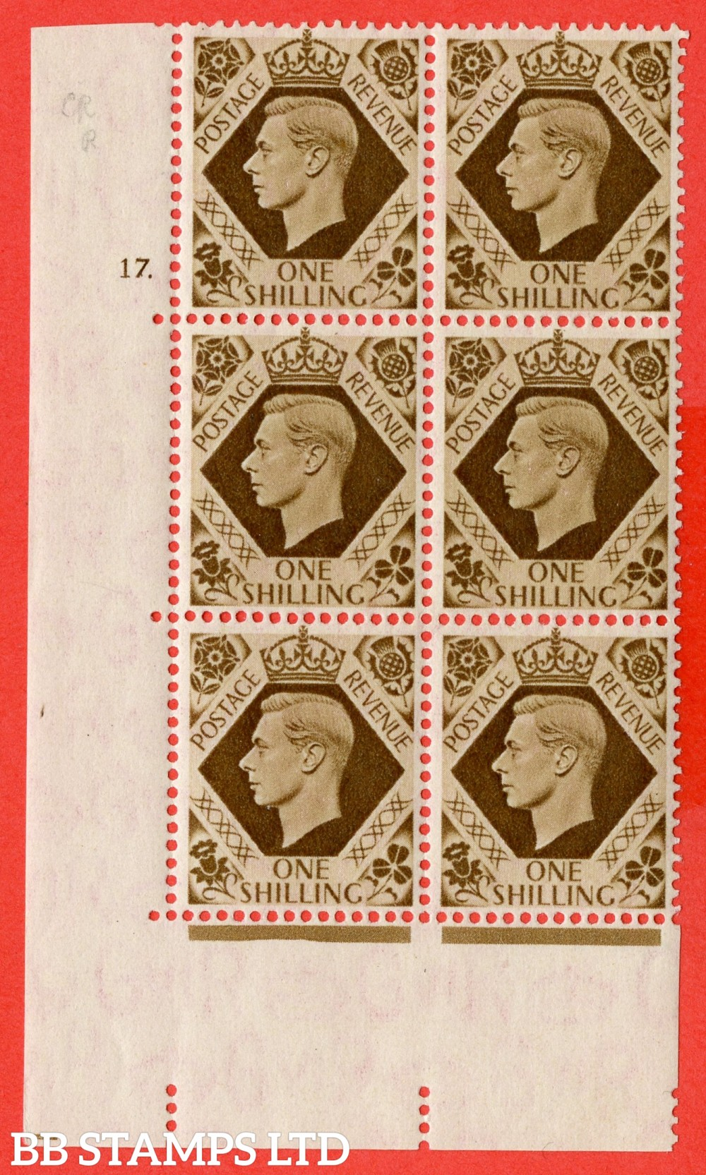"SG. 475. Q28. 1/- Bistre-Brown. A fine lightly mounted mint "" No Control  cylinder 17 dot "" control block of 6 with perf type 5 E/I"