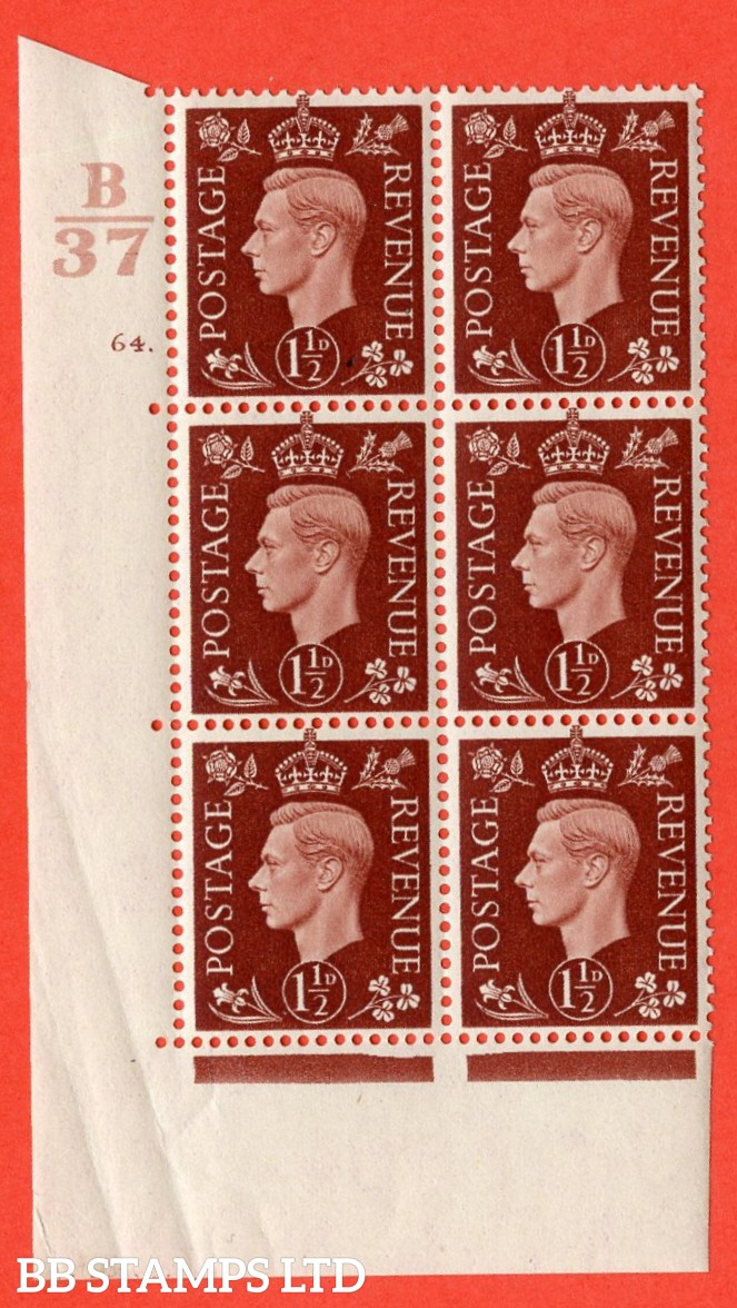"""SG. 464. Q7. 1½d Red-Brown. A superb UNMOUNTED MINT """" Control B37 cylinder 64 dot """" control block of 6 with perf type 5 E/I. with marginal rule."""