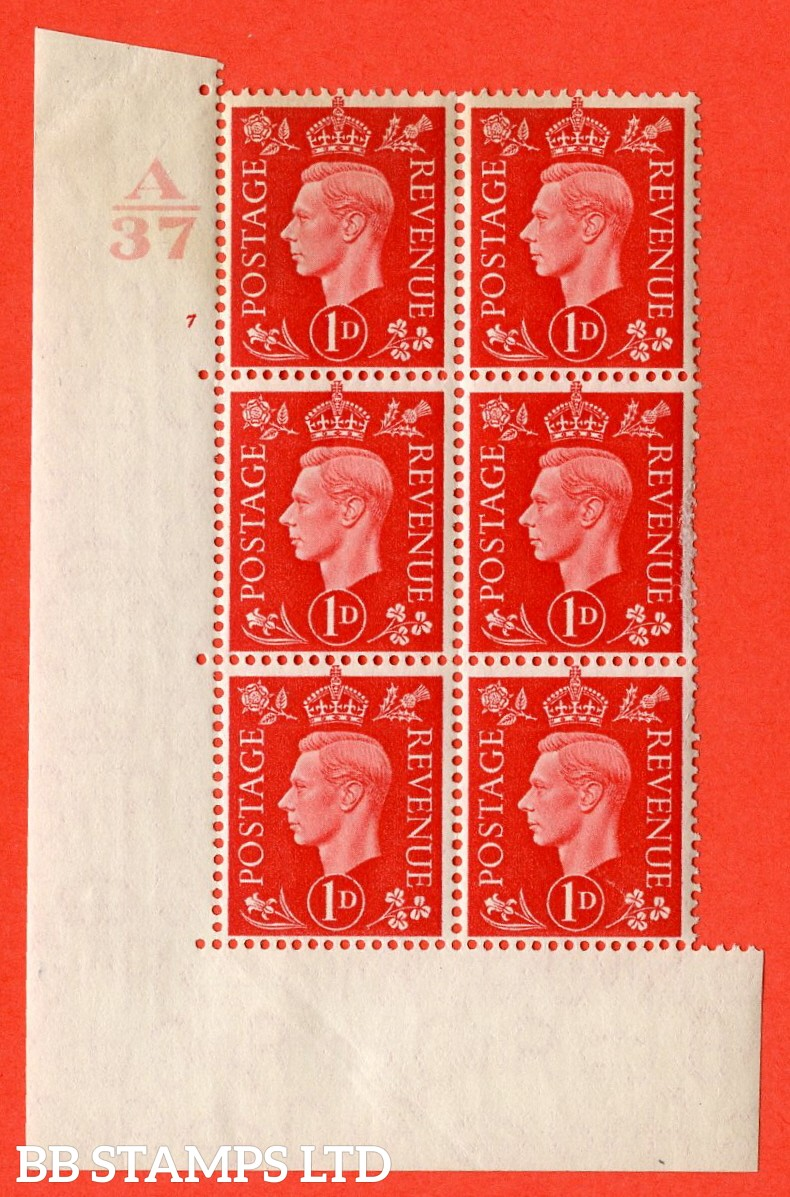 """SG. 463. Q4. 1d Scarlet. A superb UNMOUNTED MINT """" Control B37 cylinder 7 no dot """" block of 6 with perf type 5 E/I without marginal rule."""