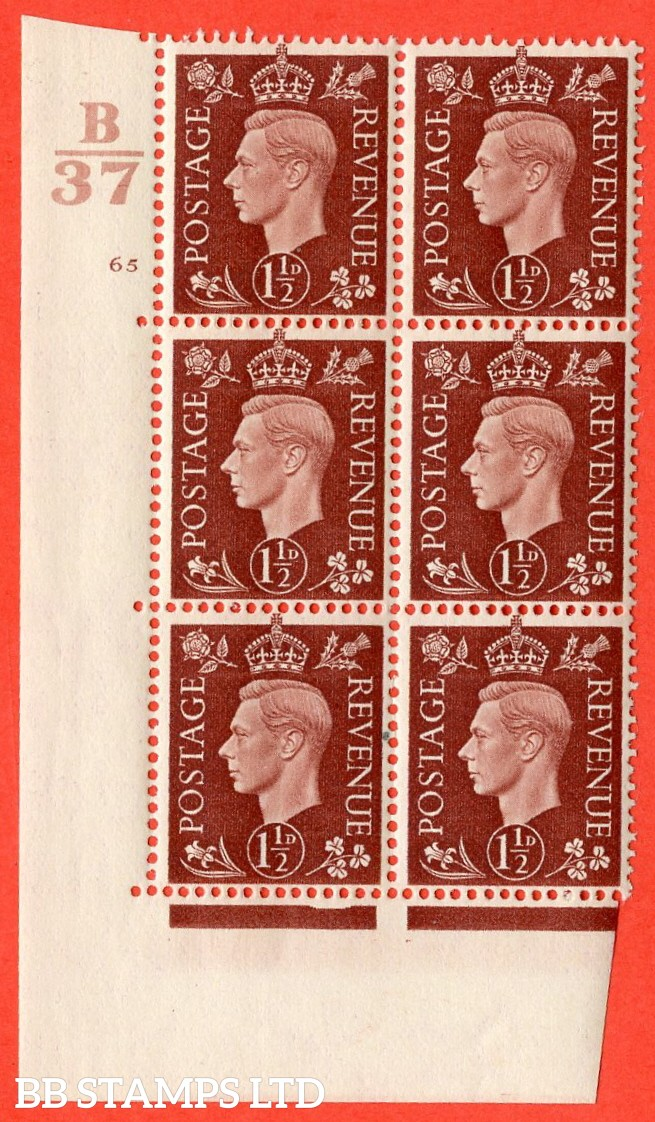 "SG. 464. Q7. 1½d Red-Brown. A very fine mounted mint "" Control B37 cylinder 65 no dot "" control block of 6 with perf type 5 E/I. with marginal rule."