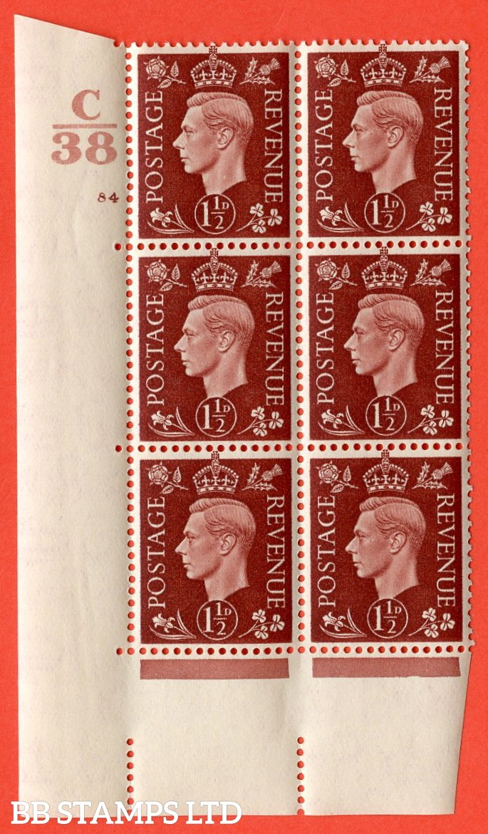 """SG. 464. Q7. 1½d Red-Brown. A superb UNMOUNTED MINT """" Control C38 cylinder 84 no dot """" control block of 6 with perf type 5 E/I. with marginal rule."""