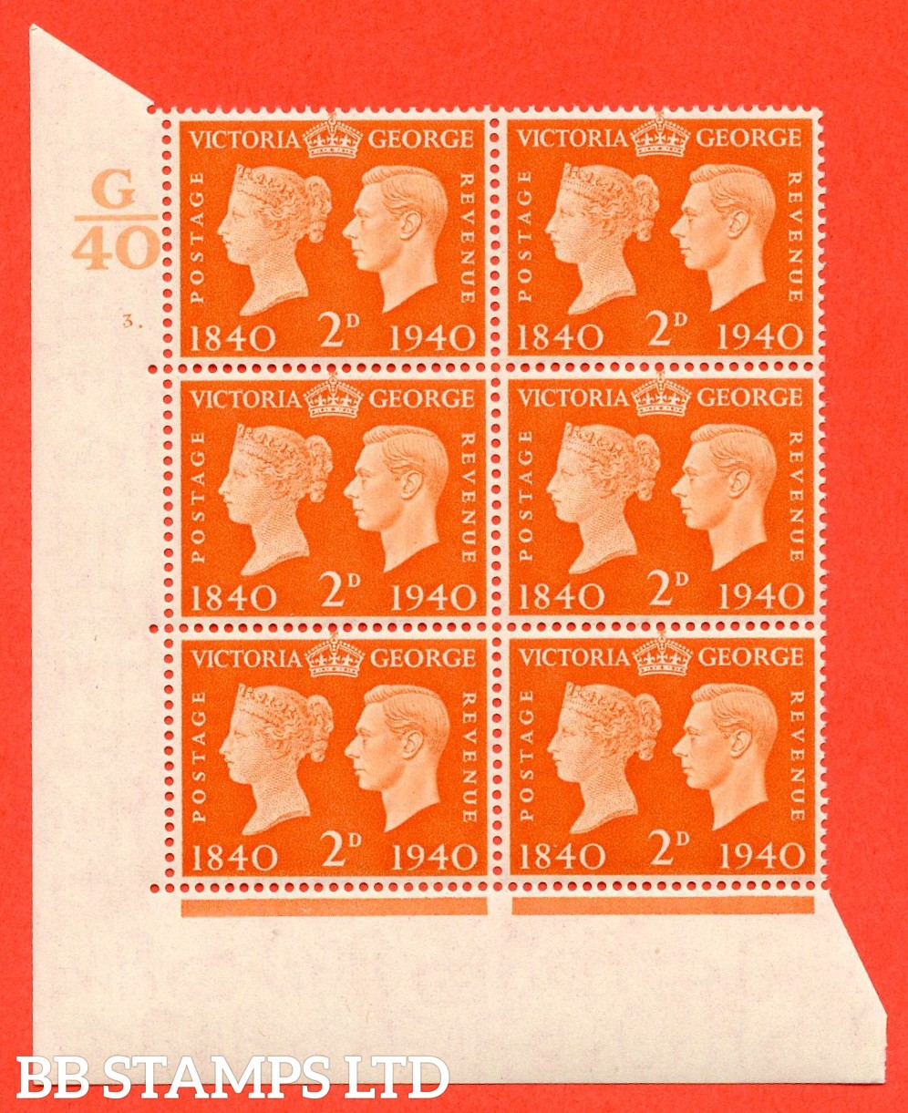 """SG. 482. QCom5. 2d Orange. A superb UNMOUNTED MINT """" Control G40 cylinder 3 dot """" block of 6 with perf type 5 E/I."""