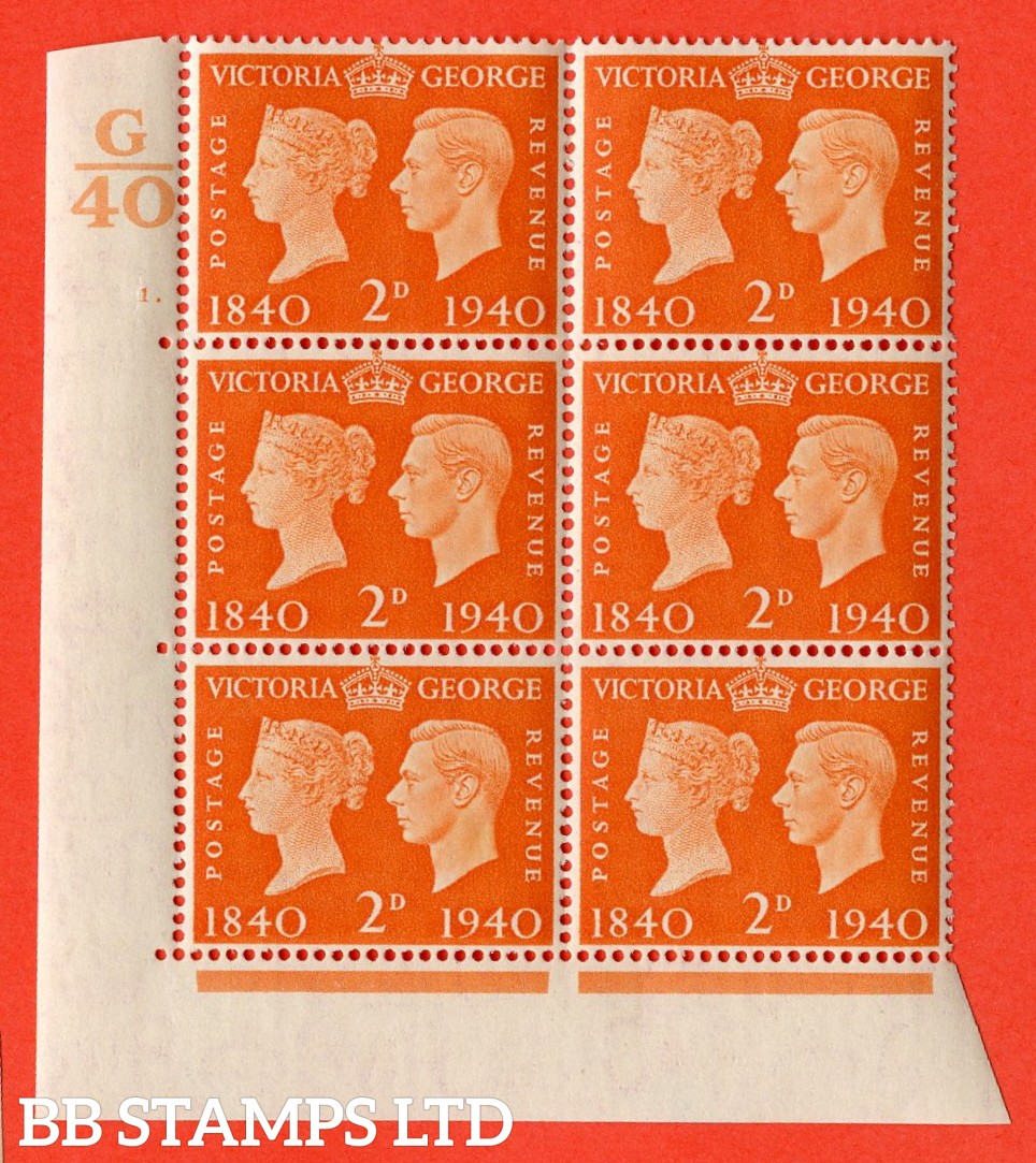 """SG. 482. QCom5. 2d Orange. A superb UNMOUNTED MINT """" Control G40 cylinder 1 dot """" block of 6 with perf type 5 E/I"""