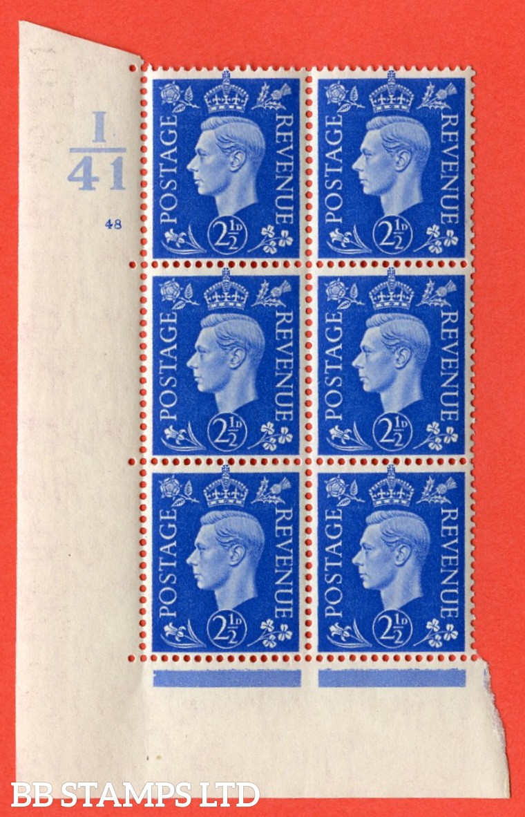 "SG. 466. Q13. 2½d Ultramarine.  A superb UNMOUNTED MINT "" Control I41 cylinder 48 no dot "" control block of 6 with perf type 5 E/I with marginal rule."