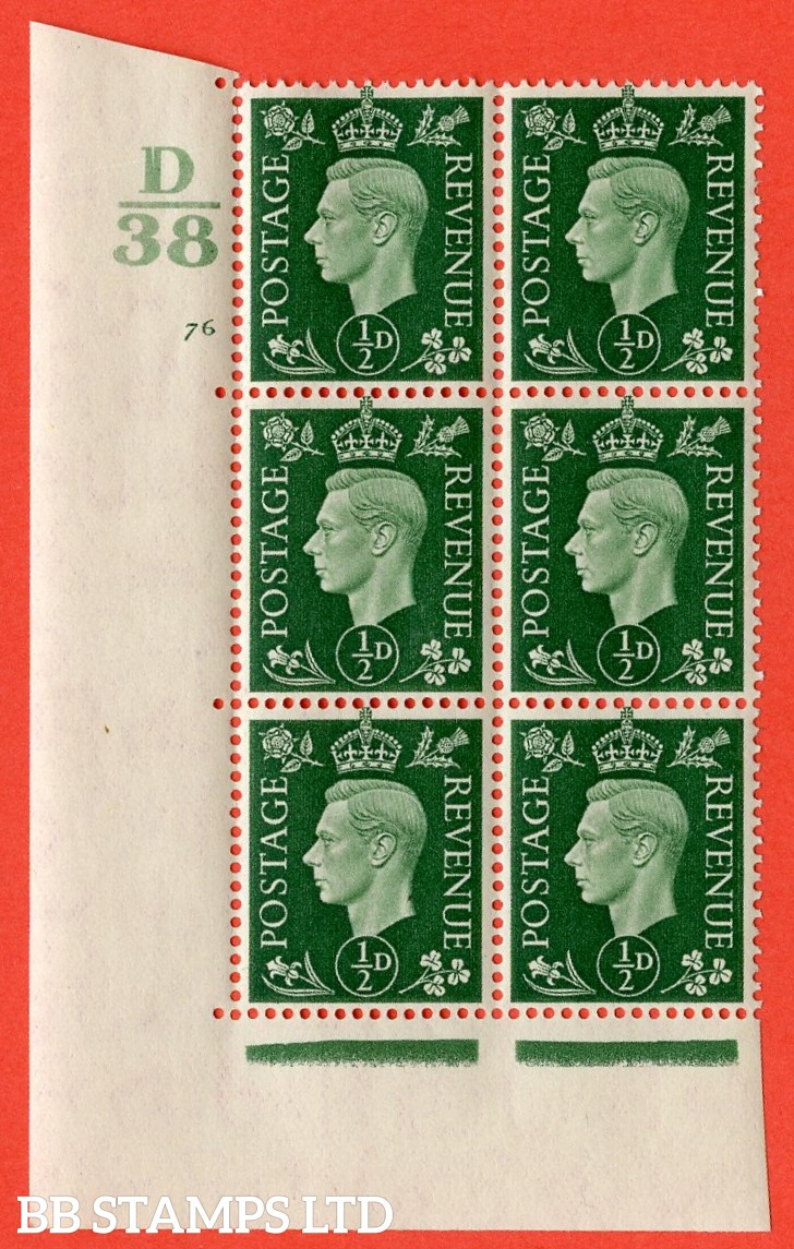"SG. 462. Q1. ½d Green. A superb UNMOUNTED MINT "" Control D38 cylinder 76 no dot "" block of 6 with perf type 5 E/I with marginal rule."