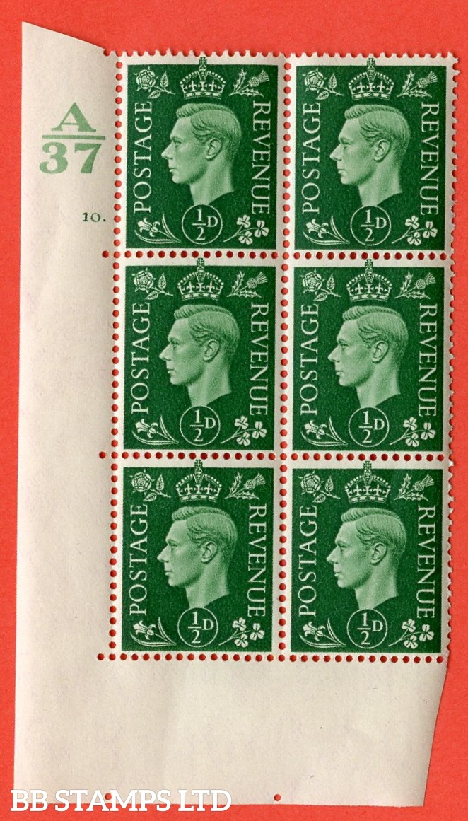 """SG. 462. Q1. ½d Green. A superb UNMOUNTED MINT """" Control A37 cylinder 3 dot """" block of 6 with perf type 5 E/I without marginal rule."""