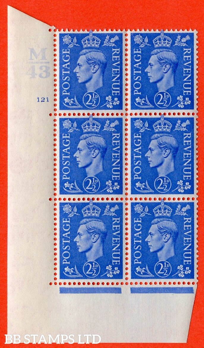 "SG. 489. Q14. 2½d Light ultramarine. A superb UNMOUNTED MINT ""  Control M43 cylinder 121 no dot "" control block of 6 with perf type 5 E/I."