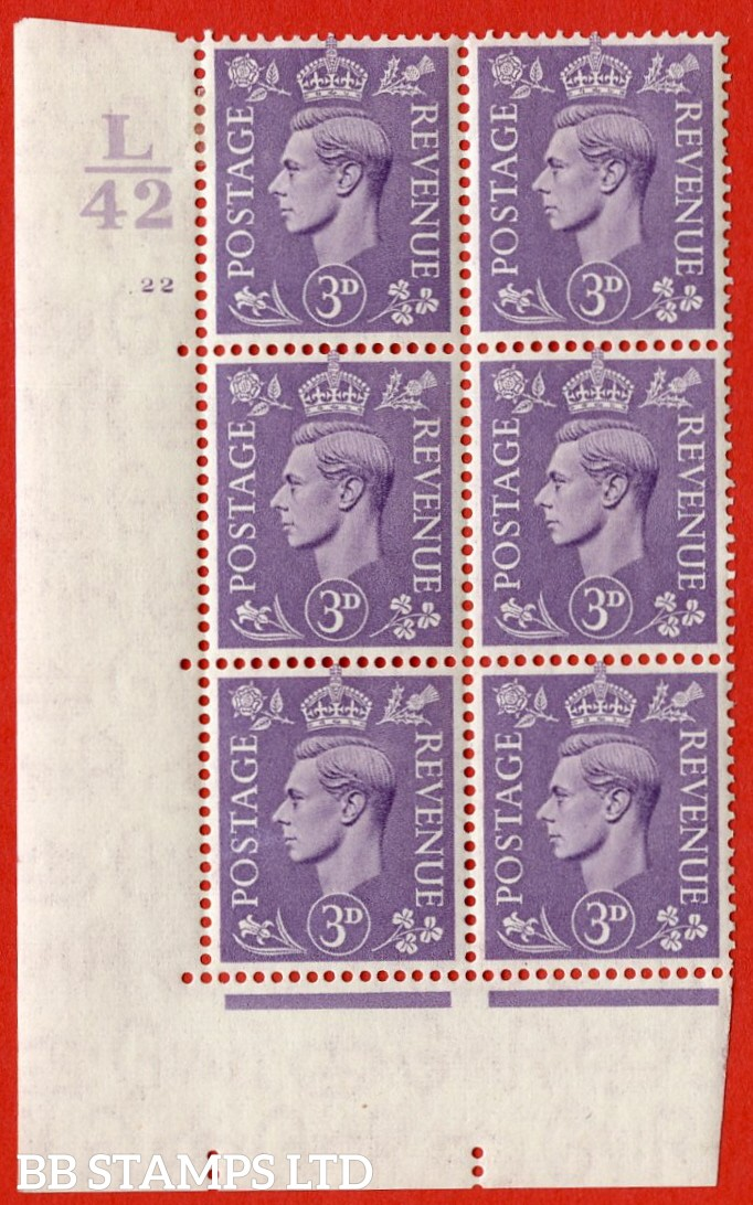 """SG. 490. Q17. 3d pale violet. A very fine lightly mounted mint """" Control L42 cylinder 22 no dot """" control block of 6 with perf type 5 E/I."""