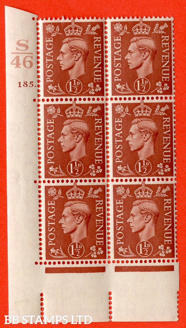 "SG. 487. Q8. 1½d Pale Red-Brown. A superb UNMOUNTED MINT "" Control S46 cylinder 185 dot "" control block of 6 with perf type 5 E/I."