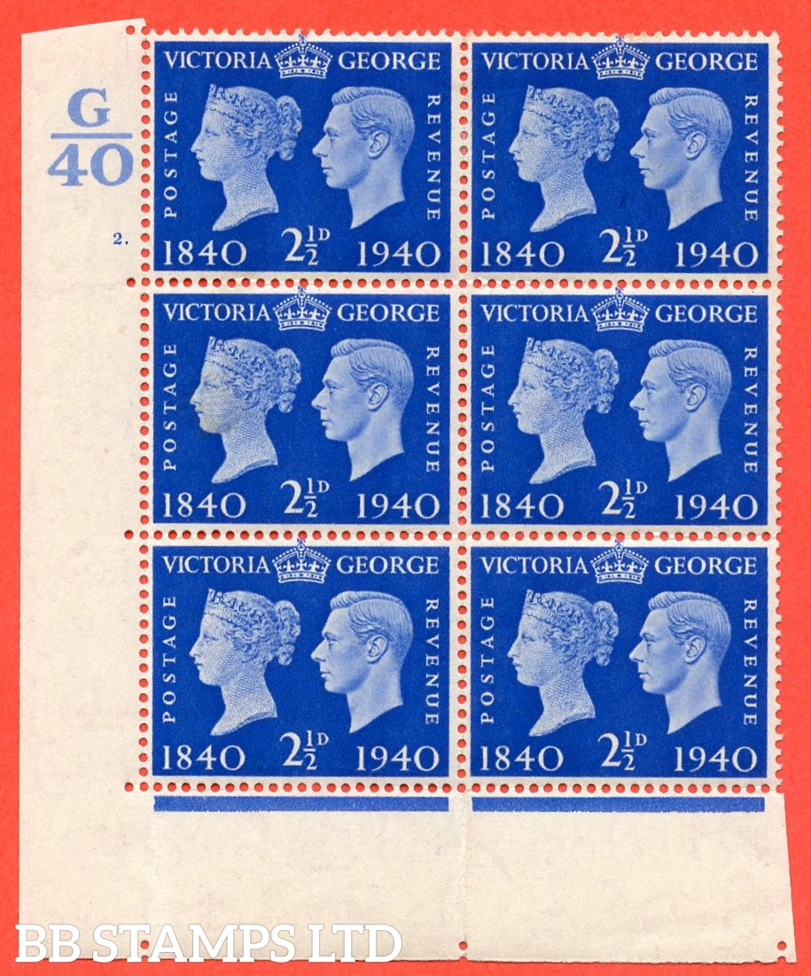 """SG. 483. QCom6 a. 2½d Ultramarine. A fine lightly mounted mint """" Control G40 cylinder 2 dot """" block of 6 with perf type 5 E/I. With variety ' retouched neck ' row 20/2."""