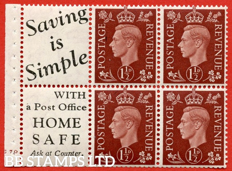"SG. 464 b. QB23 (10). 1½d Red - Brown.  A fine lightly mounted mint cylinder "" G70 no dot "" complete booklet pane with selvedge. Perf type B3(I)."