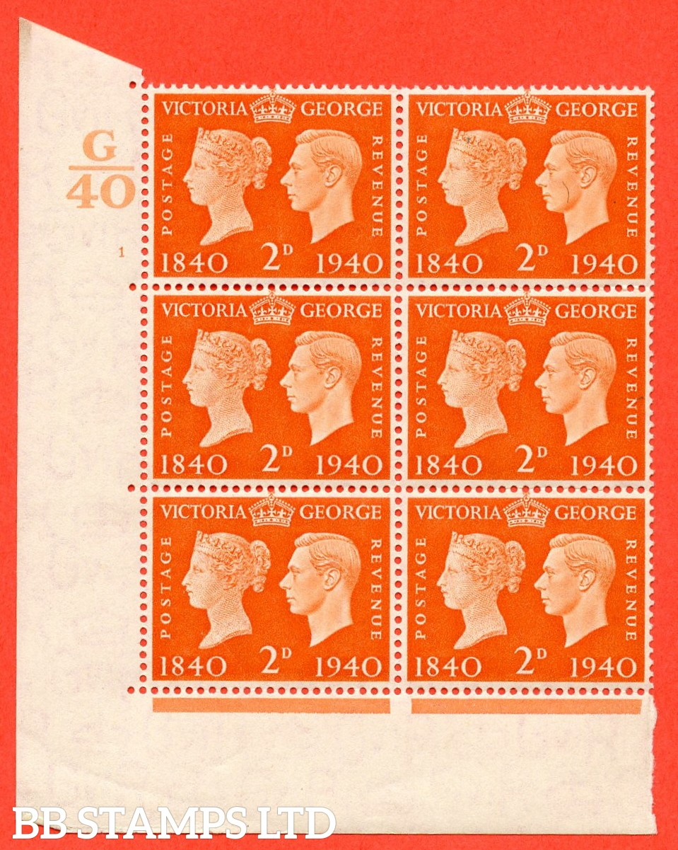 """SG. 482. QCom5. 2d Orange. A superb UNMOUNTED MINT """" Control G40 cylinder 1 no dot """" block of 6 with perf type 5 E/I"""