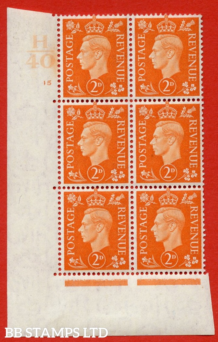 "SG. 465. Q10. 2d Orange. A very fine lightly mounted mint "" Control H40 cylinder 15 no dot "" control block of 6 with perf type 5 E/I."