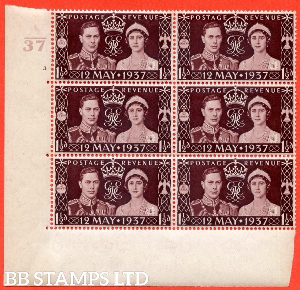 """SG. 461. Qcom1. 1½d maroon. A superb UNMOUNTED MINT. """" Control A37 cylinder 3 no dot """" control block of 6 with perf type 5 E/I."""