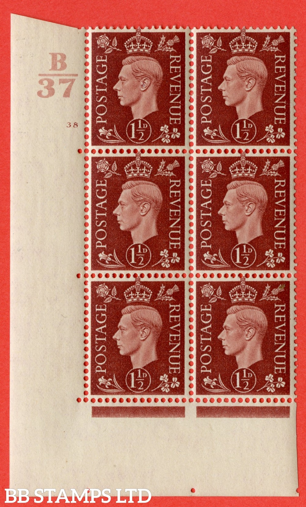 """SG. 464. Q7. 1½d Red-Brown. A fine lightly mounted mint """" Control B37 cylinder 30 dot """" control block of 6 with perf type 5 E/I. without marginal rule."""
