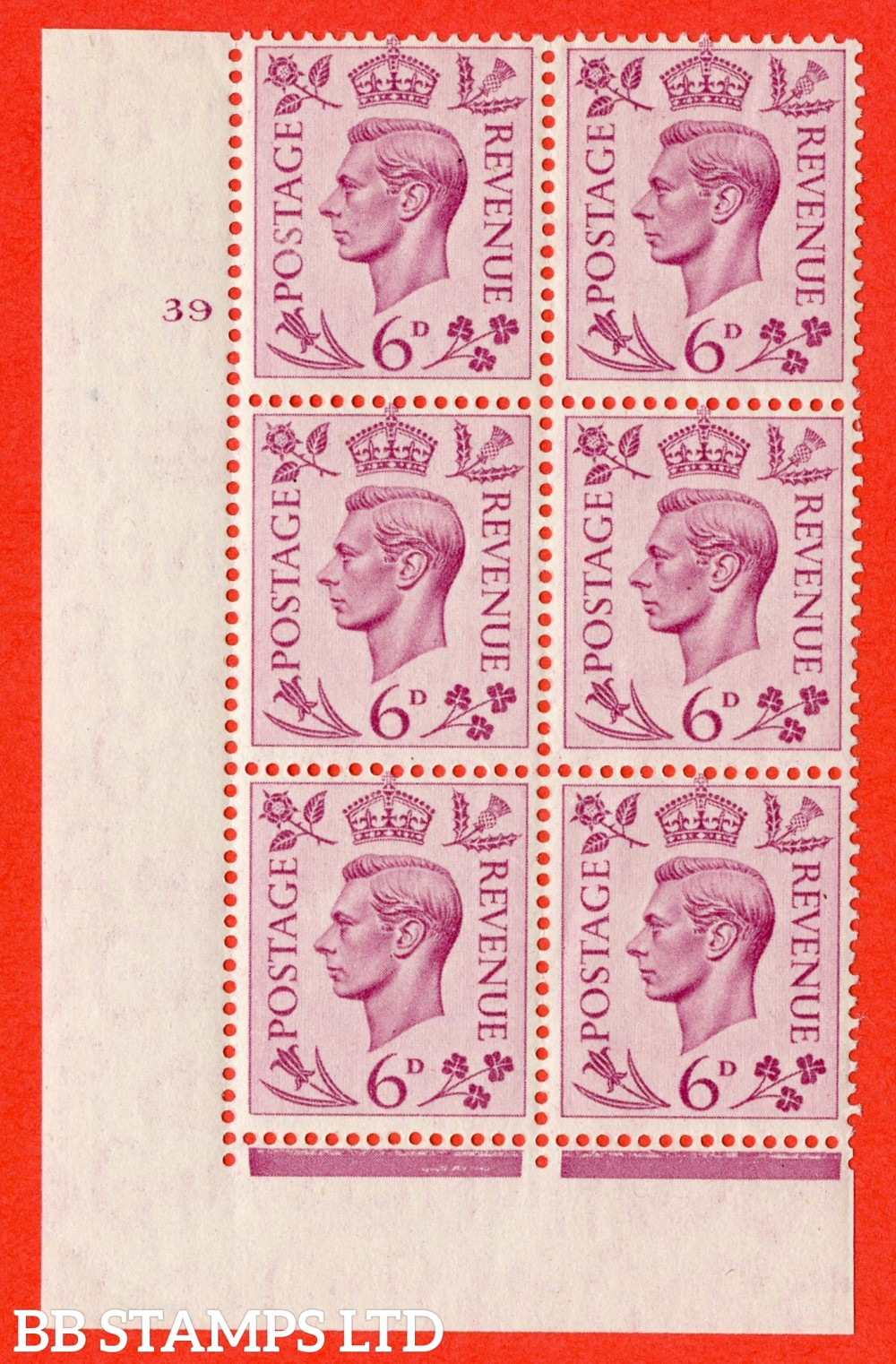 """SG. 470. Q22. 6d Purple. A superb UNMOUNTED MINT """" No Control cylinder 39 no dot """" control block of 6 with perf type 2 I/E."""