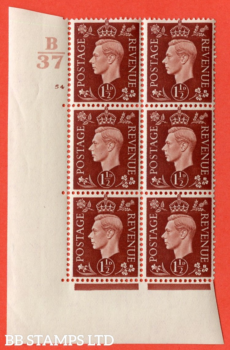 """SG. 464. Q7. 1½d Red-Brown. A superb UNMOUNTED MINT """" Control B37 cylinder 54 no dot """" control block of 6 with perf type 5 E/I. with marginal rule."""