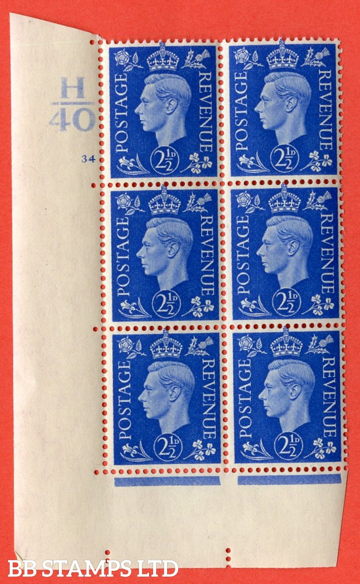 "SG. 466. Q13. 2½d Ultramarine.  A superb UNMOUNTED MINT "" Control H40 cylinder 34 no dot "" control block of 6 with perf type 5 E/I with marginal rule."