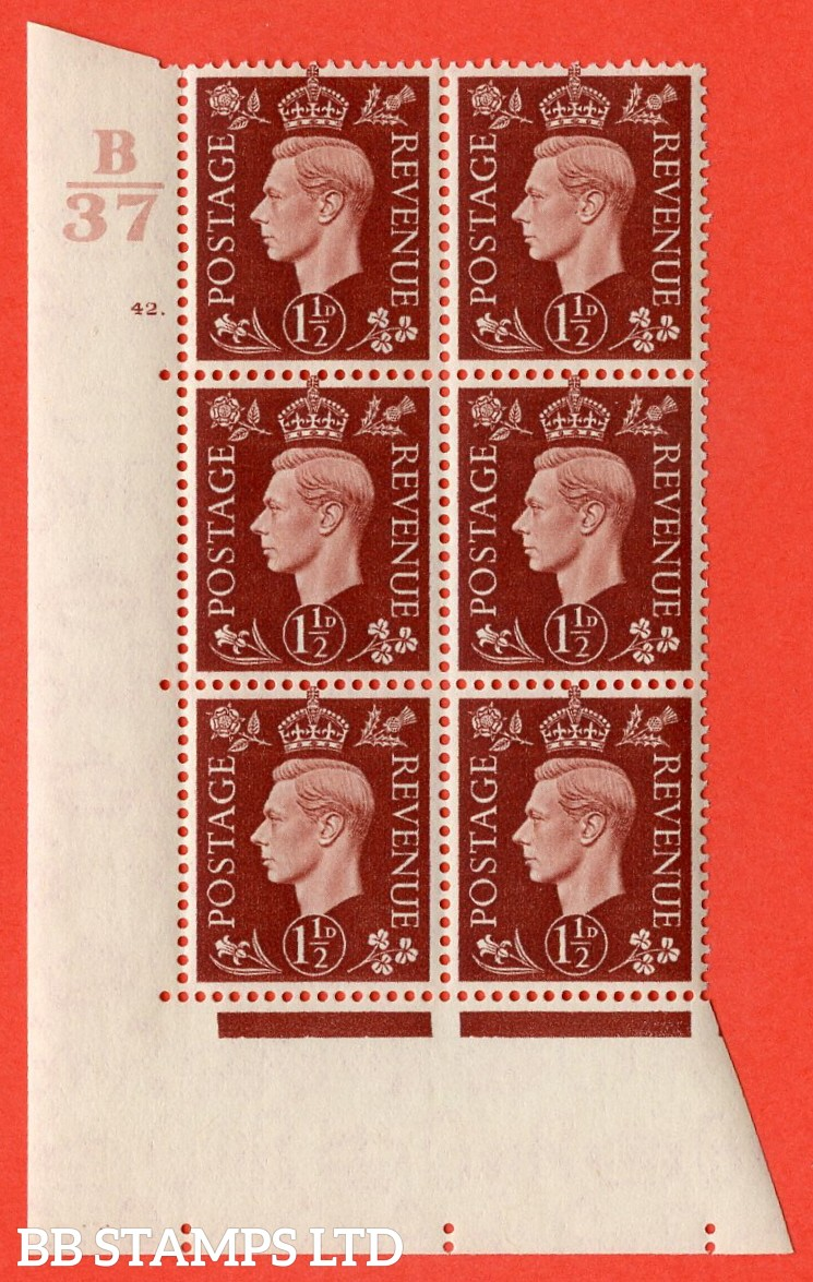 "SG. 464. Q7. 1½d Red-Brown. A very fine mounted mint "" Control B37 cylinder 42 dot "" control block of 6 with perf type 5 E/I. with marginal rule."