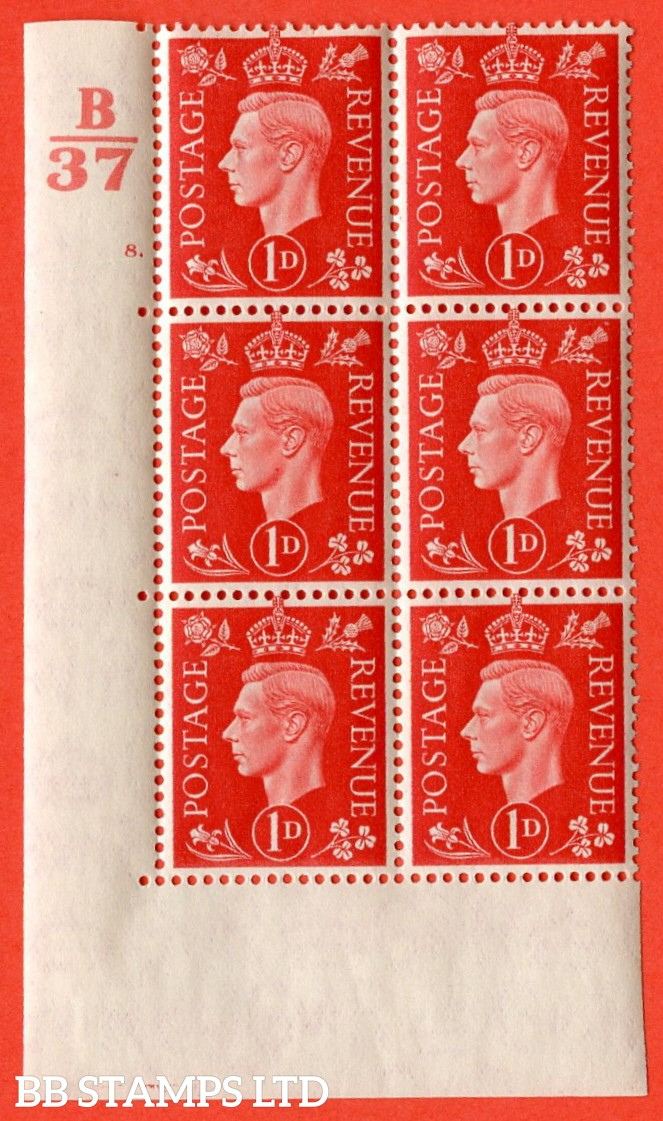 "SG. 463. Q4. 1d Scarlet. A very fine lightly mounted mint "" Control B37 cylinder 8 dot "" block of 6 with perf type 5 E/I without marginal rule."