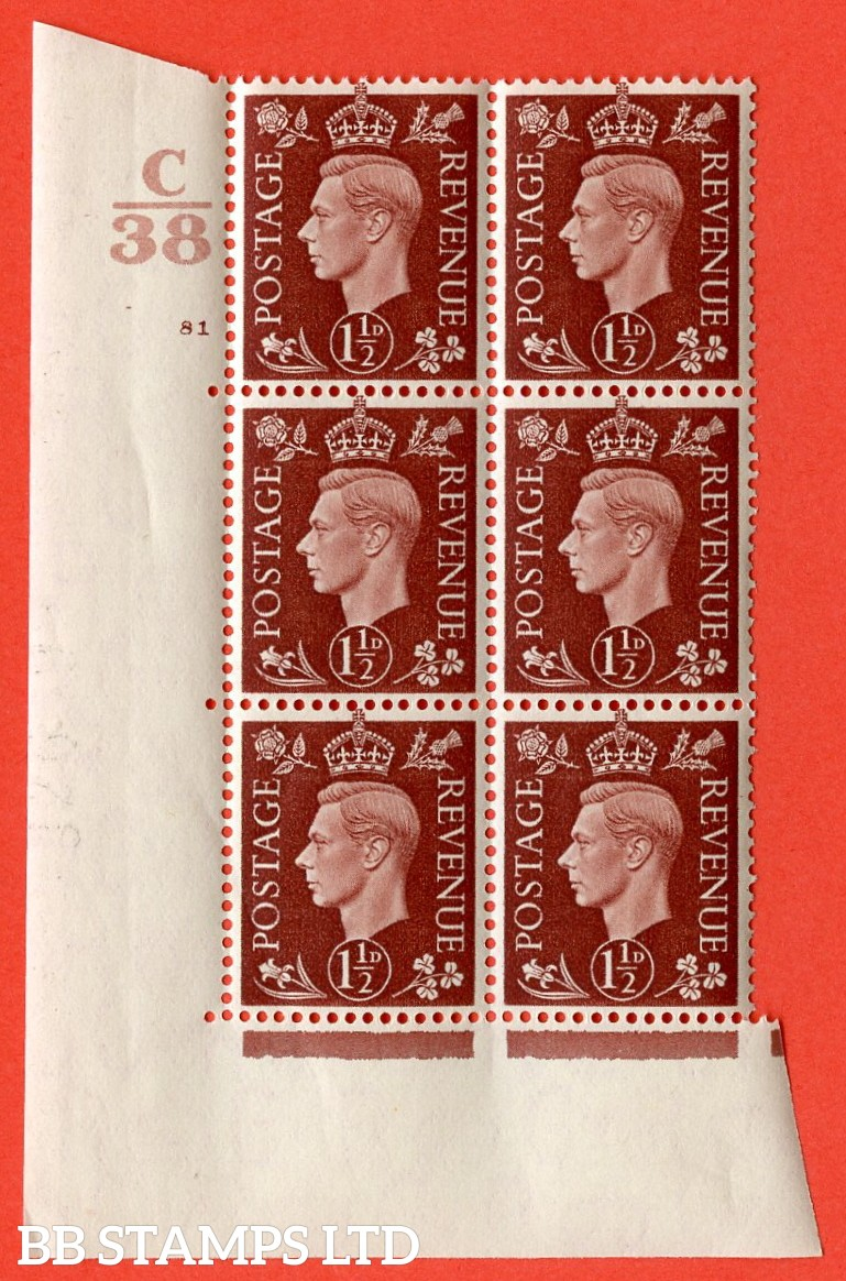 """SG. 464. Q7. 1½d Red-Brown. A superb UNMOUNTED MINT """" Control C38 cylinder 81 no dot """" control block of 6 with perf type 5 E/I. with marginal rule."""