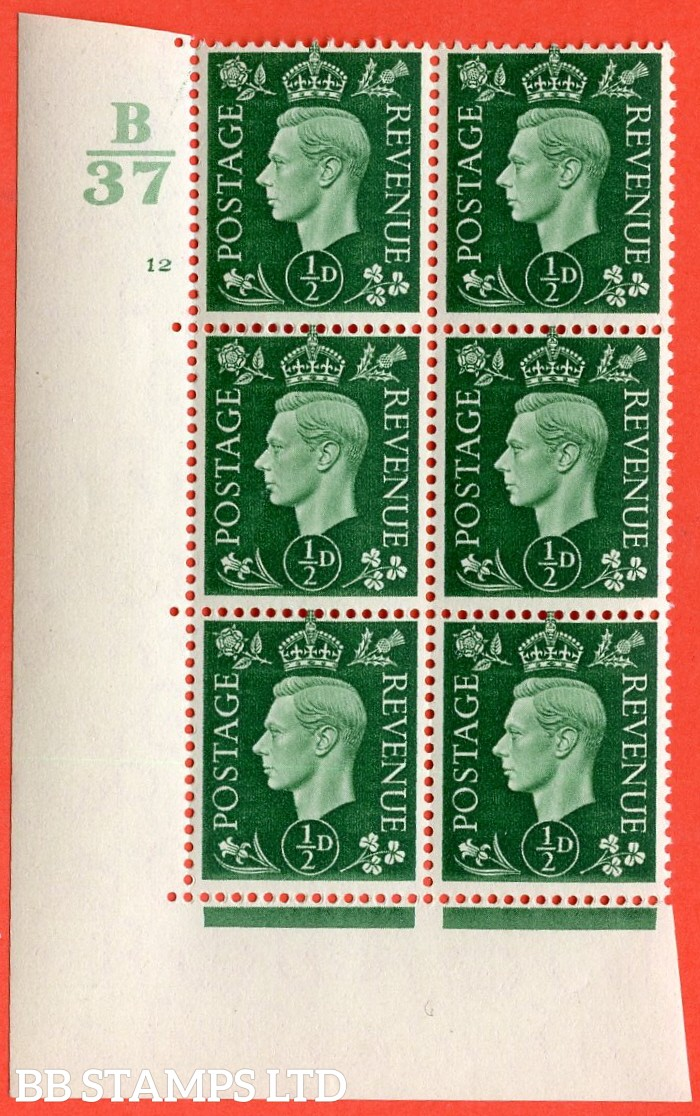 """SG. 462. Q1. ½d Green. A superb UNMOUNTED MINT """" Control B37 cylinder 12 no dot """" block of 6 with perf type 5 E/I with marginal rule."""