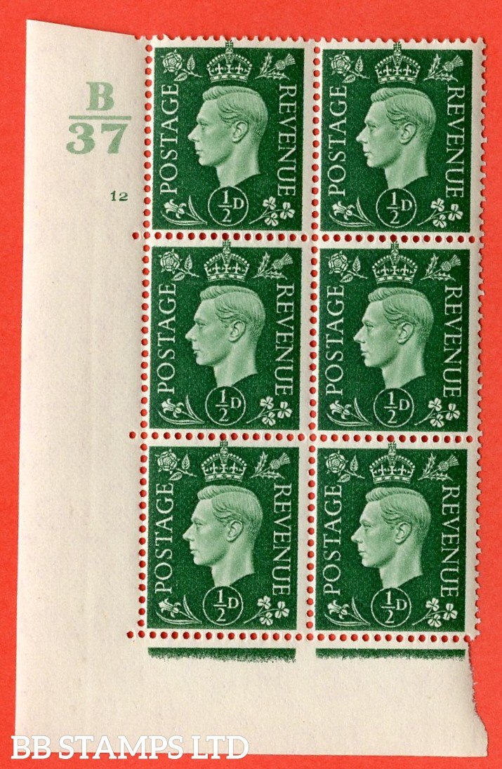 "SG. 462. Q1. ½d Green. A fine lightly mounted mint "" Control B37 cylinder 12 no dot "" block of 6 with perf type 5 E/I with marginal rule."