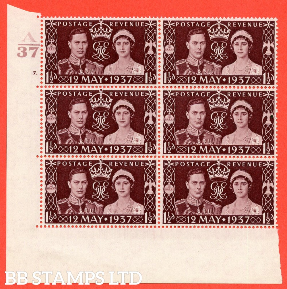 "SG. 461. Qcom1. 1½d maroon. A superb UNMOUNTED MINT "" Control A37 cylinder 7 dot "" control block of 6 with perf type 5 E/I."